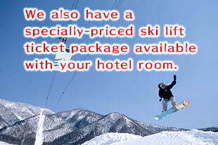 Image of Check-in available from 7am. We also have a specially-priced ski lift ticket package available with your hotel room.